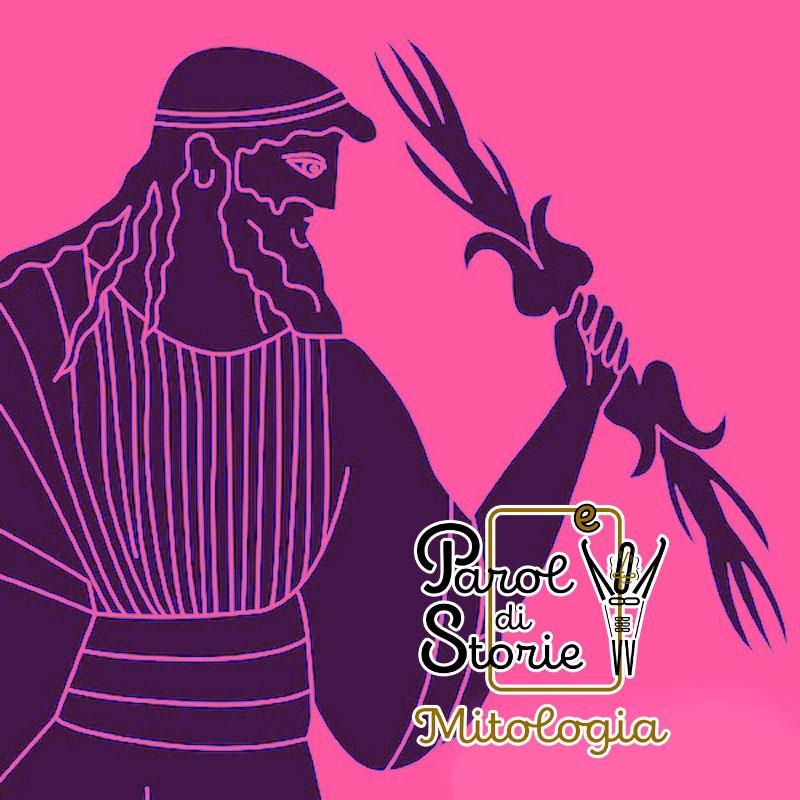 Le divine spose di Zeus. Signore supremo dell'Olimpo. Mitologia